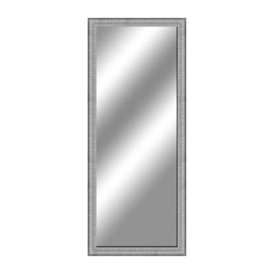 Specchio sibilla argento 50 x 135 cm prezzi e offerte online - Specchio leroy merlin ...
