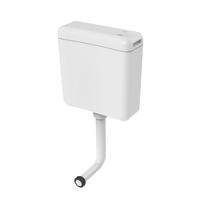 Cassetta WC da esterno Siamp Prima Start/Stop monotasto