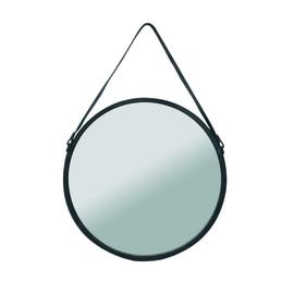 Leroy merlin specchio da parete e da terra prezzi e offerte for Sdraio leroy merlin prezzi