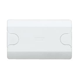 Coperchio rettangolare BTicino per scatola 504 bianco
