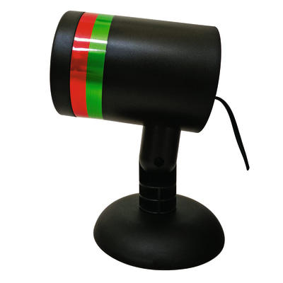 Proiettore verde e rosso L 10,1 x P 13,4 x H 10,1 cm
